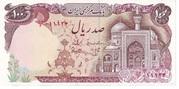 100 Rials (Imam Reza shrine) – obverse