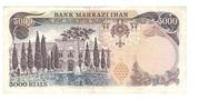 5 000 Rials (Mohammad Rezā Pahlavī) – reverse