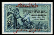 12 Kran 10 Shahi on 5 Mark – obverse