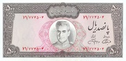 "500 Rials (1971 ""light panel"" issue) – obverse"