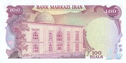100 Rials (Mohammad Rezā Pahlavī) – reverse