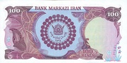 100 Rials (50th anniversary of the Pahlavi Dynasty) – reverse