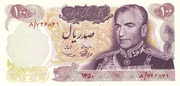 100 Rials (2500th Anniversary of the Persian Empire) – obverse