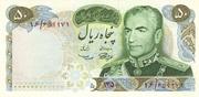 50 Rials (2500th Anniversary of the Persian Empire) – obverse