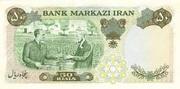 50 Rials (2500th Anniversary of the Persian Empire) – reverse