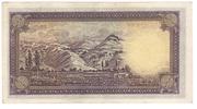 10 Rials (Rezā Pahlavī) -  reverse