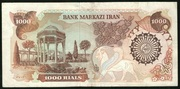 1 000 Rials (Imam Reza shrine) – reverse