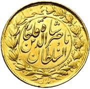 1 Tumân - Nāṣer al-Dīn Qājār -  obverse