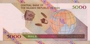 5,000 Rials (Omid Satellite) – reverse