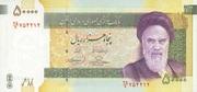 50,000 Rials (Tehran University) – obverse
