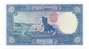 500 Rials ( Rezā Pahlavī) – reverse