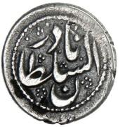 ½ Mithqal - Nader Afshar (local type) – obverse