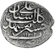 1 Abbasi - Sultan Husayn Safavi (Type E; Mashhad mint) – obverse