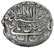 1 Abbasi - Sultan Husayn Safavi (Type E; Mashhad mint) – reverse