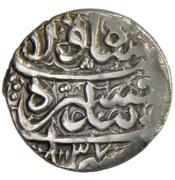 1 Abbasi - Jalal al-Din Mahmud (Safavid rebel; type D) – obverse