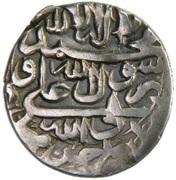 1 Abbasi - Jalal al-Din Mahmud (Safavid rebel; type D) – reverse