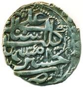 1 Abbasi - Jalal al-Din Mahmud (Safavid rebel; type E: In the name of Sultan Husayn) – obverse
