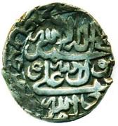 1 Abbasi - Jalal al-Din Mahmud (Safavid rebel; type E: In the name of Sultan Husayn) – reverse