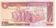 5000 Rials ( Tazahrati) – obverse