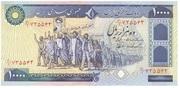 10,000 Rials (Islamic Revolution) – obverse