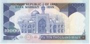 10,000 Rials (Islamic Revolution) – reverse