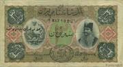 3 Tomans (Nasr-ed-Din shah) -  obverse