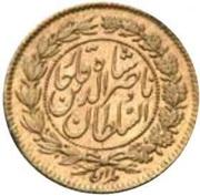 Robi - Naser al-Din Qajar (Pattern strike) -  obverse
