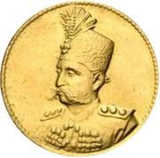 ½ Toman - Mozaffar al-Din Qajar -  obverse