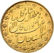 5 Toman - Mozaffar al-Din Qajar (mule) -  obverse