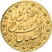 10 Tuman - Mozaffar al-Din Qajar -  obverse