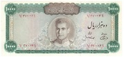 "10 000 Rials (1971 ""light panel"" issue) – obverse"