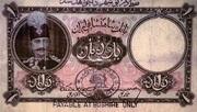 1 Tomans (Nasr-ed-Din shah) – obverse