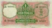 1 Tomans (Nasr-ed-Din shah) – reverse