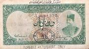 2 Tomans (Nasr-ed-Din shah) – obverse