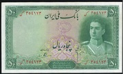 50 Rials (Mohammad Rezā Pahlavī) – obverse