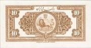 10 Rials (Rezā Pahlavī) – reverse