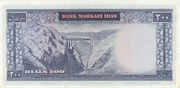 "200 Rials (1969 ""dark panel"" issue) – reverse"