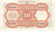 10 Tomans (Nasr-ed-Din shah) -  reverse