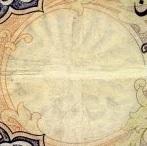 10 Tomans (Nasr-ed-Din shah) -  obverse