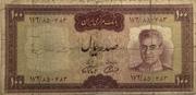"""100 Rials (1969 """"dark panel"""" issue) – obverse"""