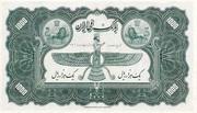 1000 Rials (Rezā Pahlavī) – reverse