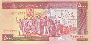 5,000 Rials (Islamic Revolution) – obverse