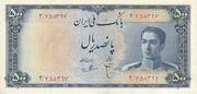 500 Rials (Mohammad Rezā Pahlavī) – obverse