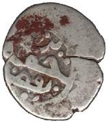2 Shahi - Safi II -  reverse