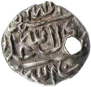 1 Bisti - Abbas I Safavi (Ganja mint) – reverse