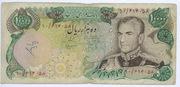10000 Rials – obverse