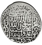 ½ Shahi - Isma'il I Safavi (Turbat mint) – obverse