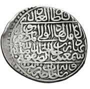 ½ Shahi - Isma'il I Safavi (Turbat mint) – reverse