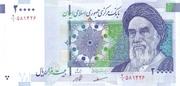 20,000 Rials (Large portrait) – obverse