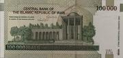 100,000 Rials – reverse